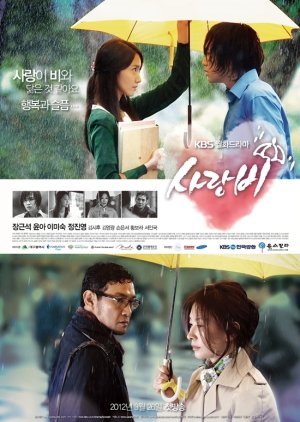 image of drama Love Rain (2012) [KDRAMA]